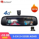 Junsun 2+32GB 3-CH Car DVR ADAS 4G Android Rearview Mirror FHD 1080P Special Bracket Auto DashCam Camera for Uber Taxi