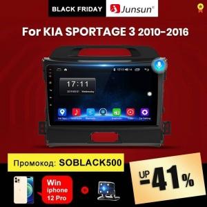 junsun-v1-2g-32g-android-10-dsp-car-radio-32989129553-0