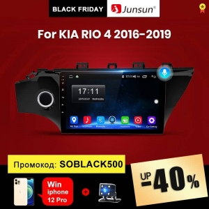 junsun-v1-2g-32g-android-10.0-dsp-4g-car-radio-32989357082-0