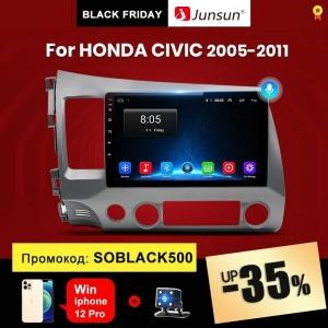 junsun-v1-2g-32g-android-10.0-dsp-car-radio-32926076705-0