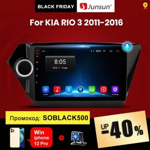 Junsun V1 Android GPS For KIA RIO 3 2011-2016 rio sedan 2G 32G DSP Car Radio Multimedia Video Player Navigation 2 din
