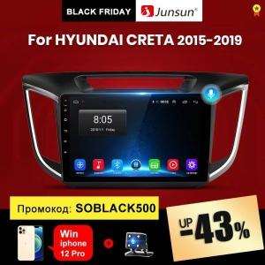 junsun-v1-android-10-2gb-32gb-dsp-car-radio-32951977186-0