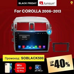 junsun-v1-android-10.0-2g-32g-dsp-car-radio-32988901583-0